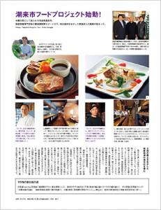 news_20150522_02